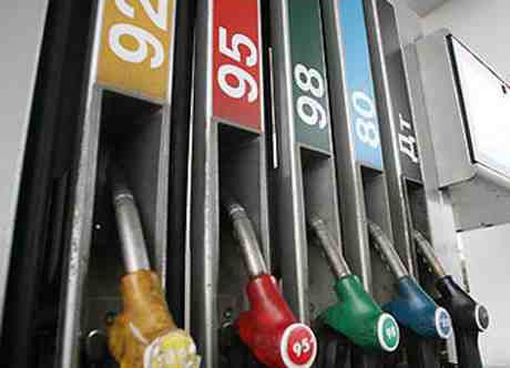 Марки бензина
