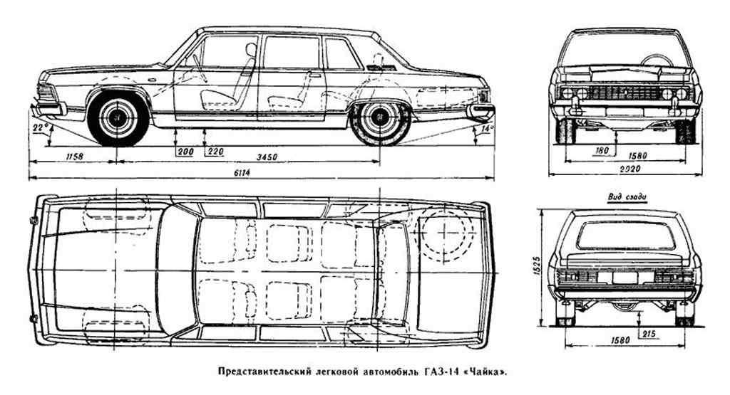 gaz-13-17