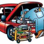 Эксплуатация и ремонт автомобилей